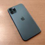 【本厚木】iPhone11シリーズの修理増えてます!!
