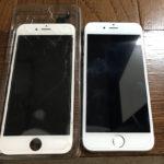 【本厚木店】海老名市からご来店 iPhone6s画面割れ