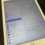 【パーツ在庫残少!】iPad Air 2 バッテリー交換させていただきました♪
