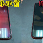 iPhoneXR 画面割れ修理【本厚木店】