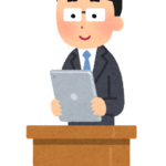 【新百合ヶ丘店】iPad修理は当店まで!!