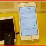 名古屋市よりiPhone7のガラス割れ修理とバッテリー半額交換にご来店。クイック名古屋