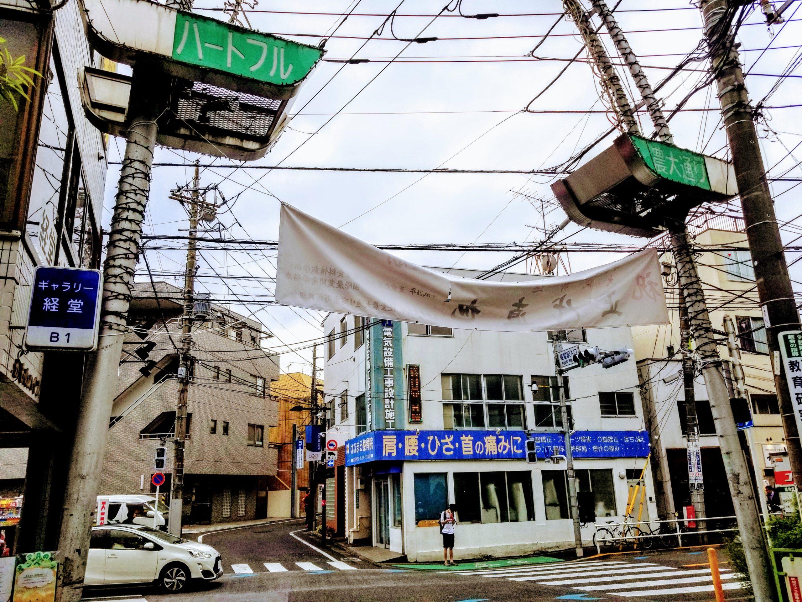 経堂店への行き方6