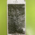 【新百合ヶ丘】iPhone画面割れ・バッテリー 交換 キャンペーン価格!【地域最安】