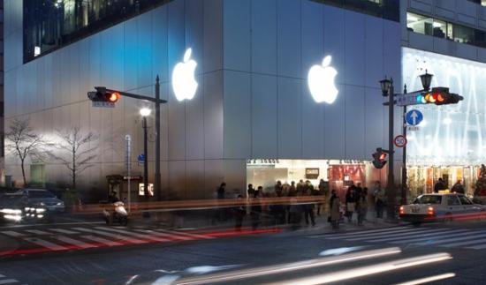 近くの Apple Store