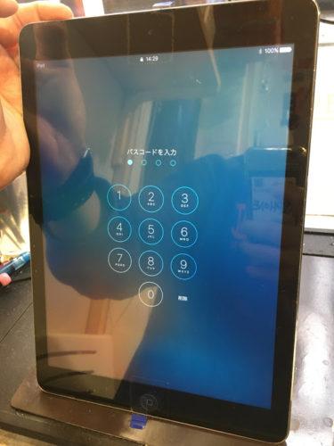 大田区からiPad修理 iPhone修理 クイック自由が丘店