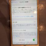 iPhone6Sのバッテリー交換!