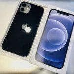 iPhone12 高価買取 【地域最高額!】