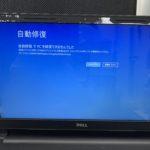 湘南台からパソコン修理でご来店