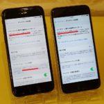 iPhone7とiPhone6Sのバッテリー交換修理。アイフォン修理のクイック名古屋