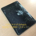 【新百合ヶ丘店】iPad修理 対応中!!