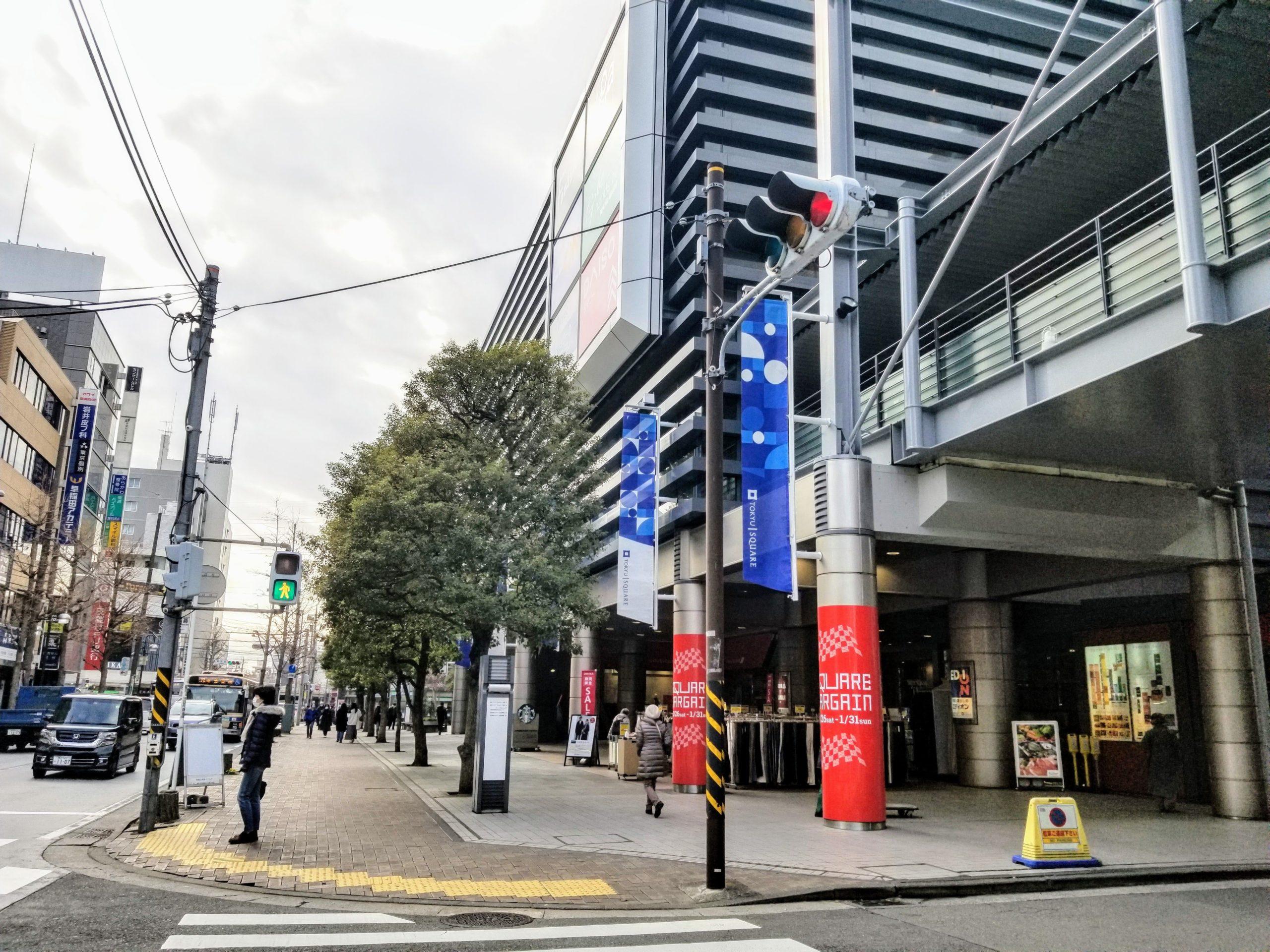 青葉台店への行き方3