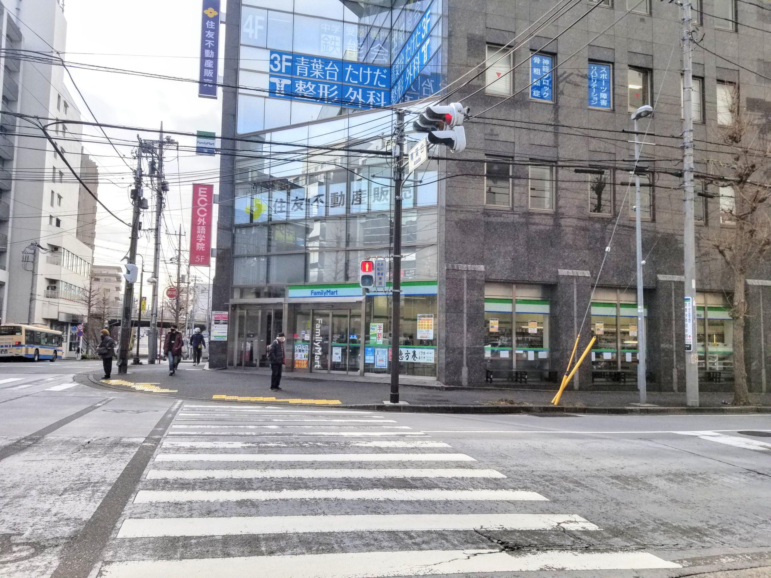 青葉台店への行き方4