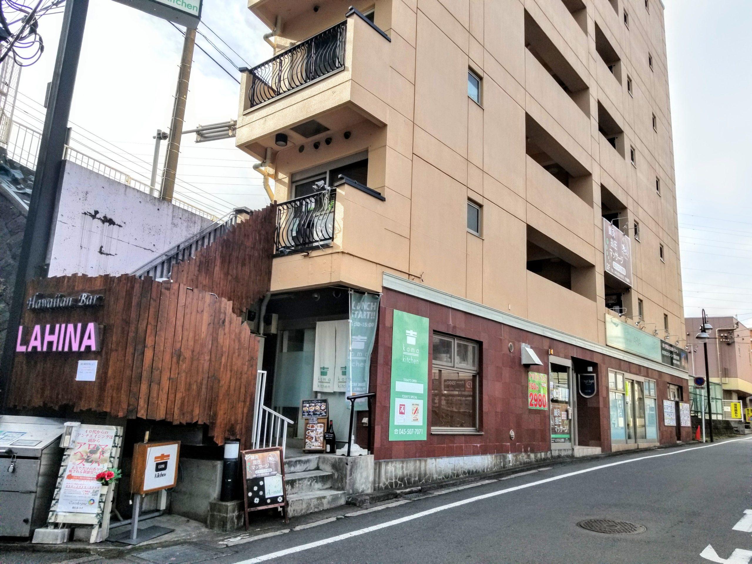 青葉台店への行き方6