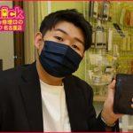 ☆名古屋市よりiPhoneXのバッテリー交換修理にご来店~♪アイフォン修理のクイック名古屋