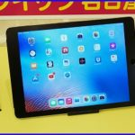 iPad Air2のガラス交換修理に岐阜市内よりご来店!アイパッド修理もクイック岐阜