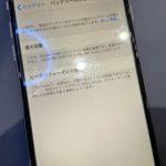 iPhone6S 他店舗で修理歴ありでも対応します!