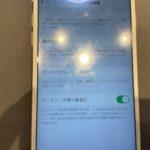 iPhone7 バッテリー交換最短20分~対応します!