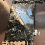 東京 目黒区 iPhone修理 【口コミ1位】