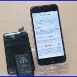 iPhone6Sのガラス&バッテリー交換修理に岐阜市内よりご来店!アイフォン修理のクイック岐阜