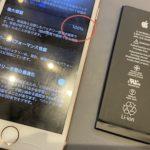 iPhone7 バッテリー交換しました!