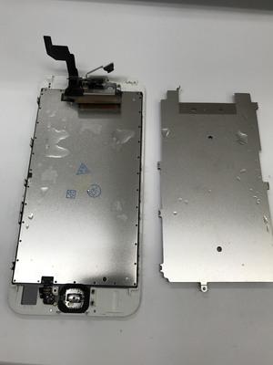 IiPhone6s_FP.JPG