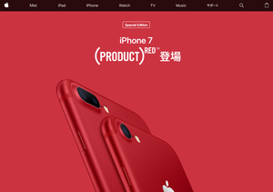 newlineup_iphone_red.png