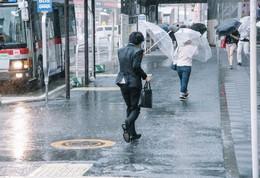 雨の日、ご注意ください