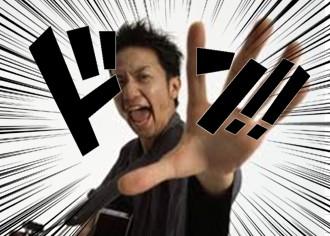 波田アイキャッチ.jpg