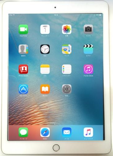 iPadホーム.jpg