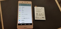 Xperia X Performanceバッテリー交換