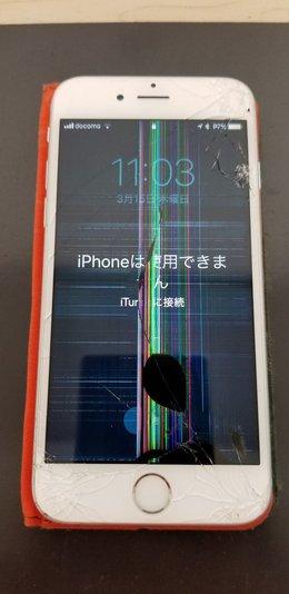 「iPhoneは使用できません」と表示されたら...