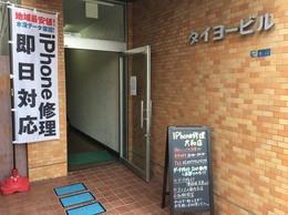 大和中央通りは駐車場がいっぱい!!