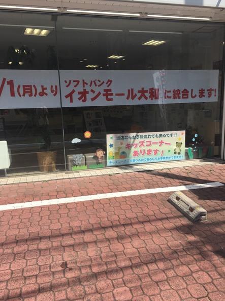 写真 2017-04-29 11 11 43.jpg