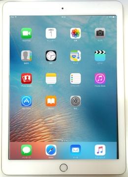 iPadだって即日修理!