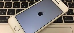 iPhone5sもまだまだ使えます!iPhone8が出るまで使おう!